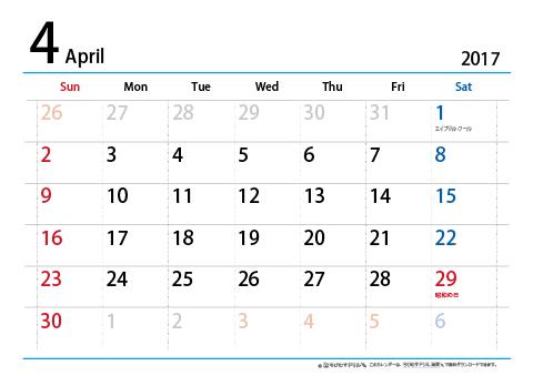 calendar-newsim-a4y-2017-4